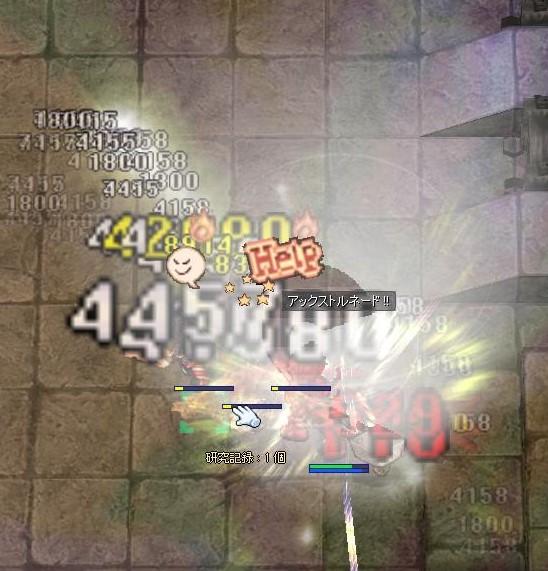 赤メカ生体2-3