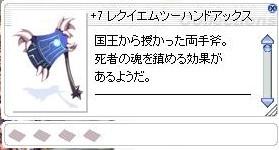 メカ武器5