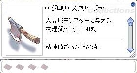メカ武器10