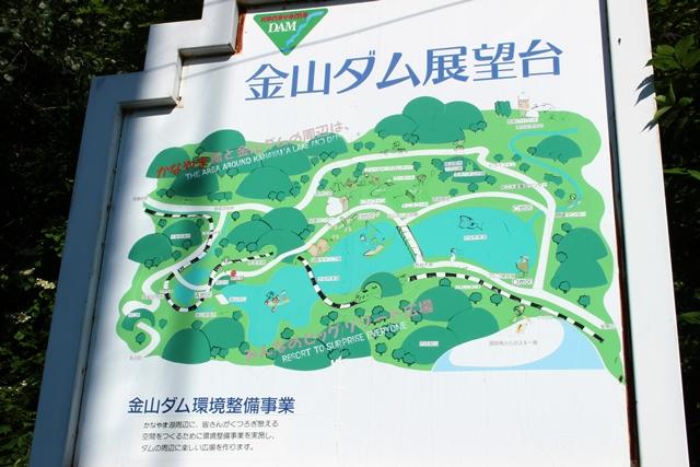 ダム展望台