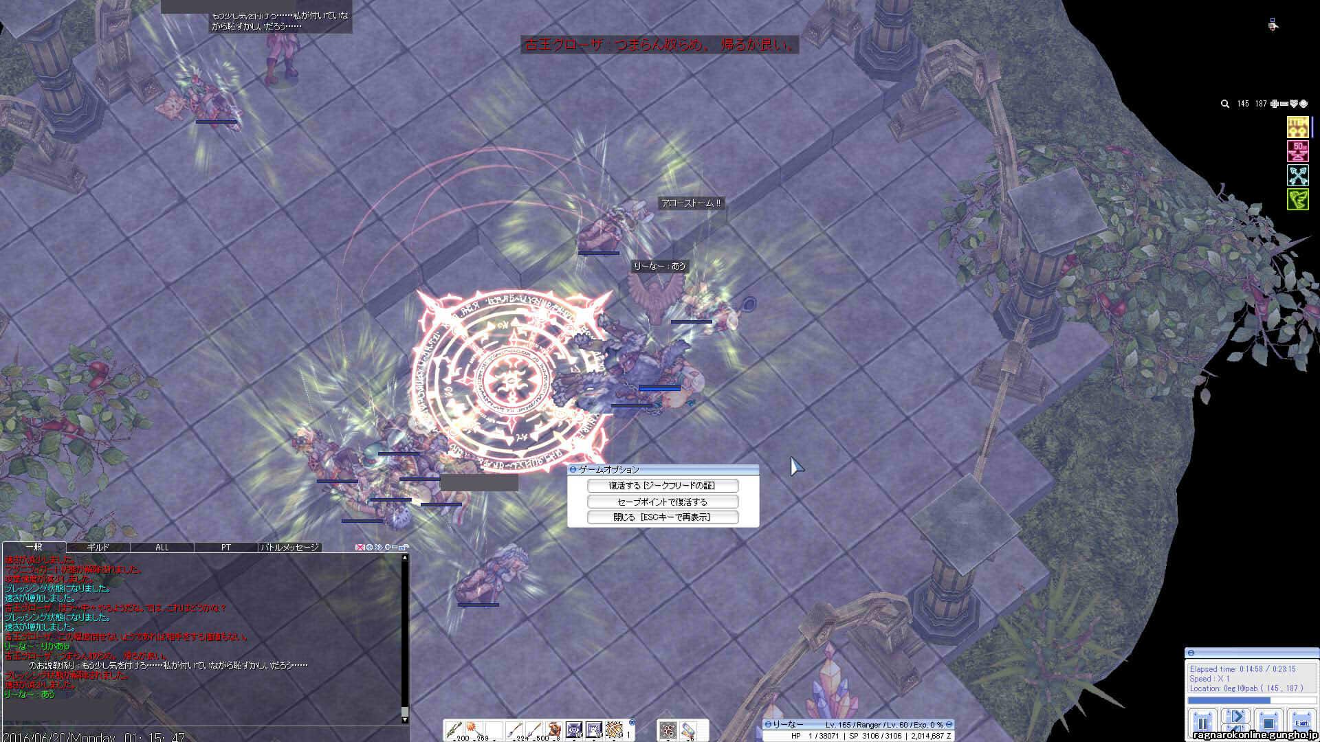 screen407.jpg