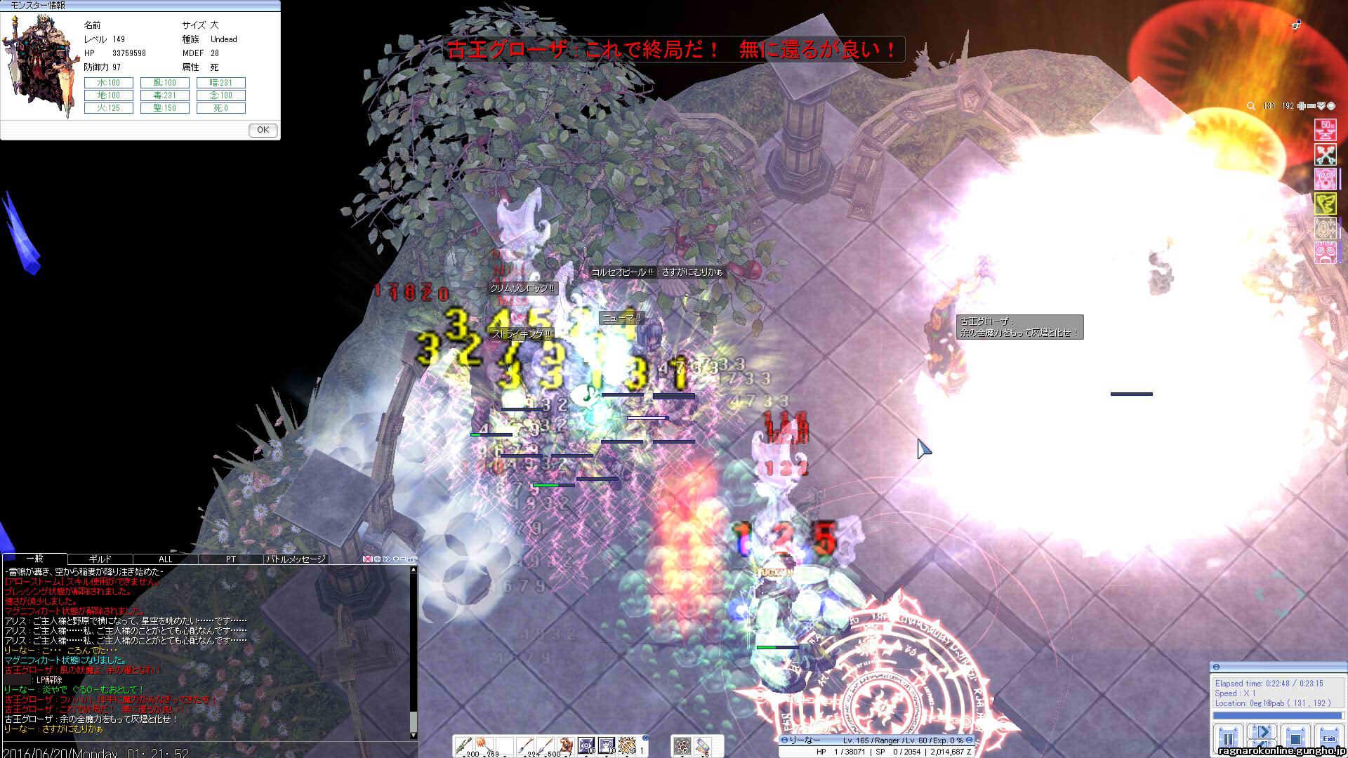 screen411.jpg