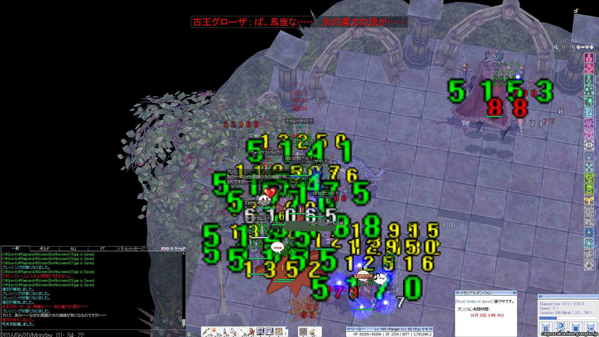 screen425.jpg