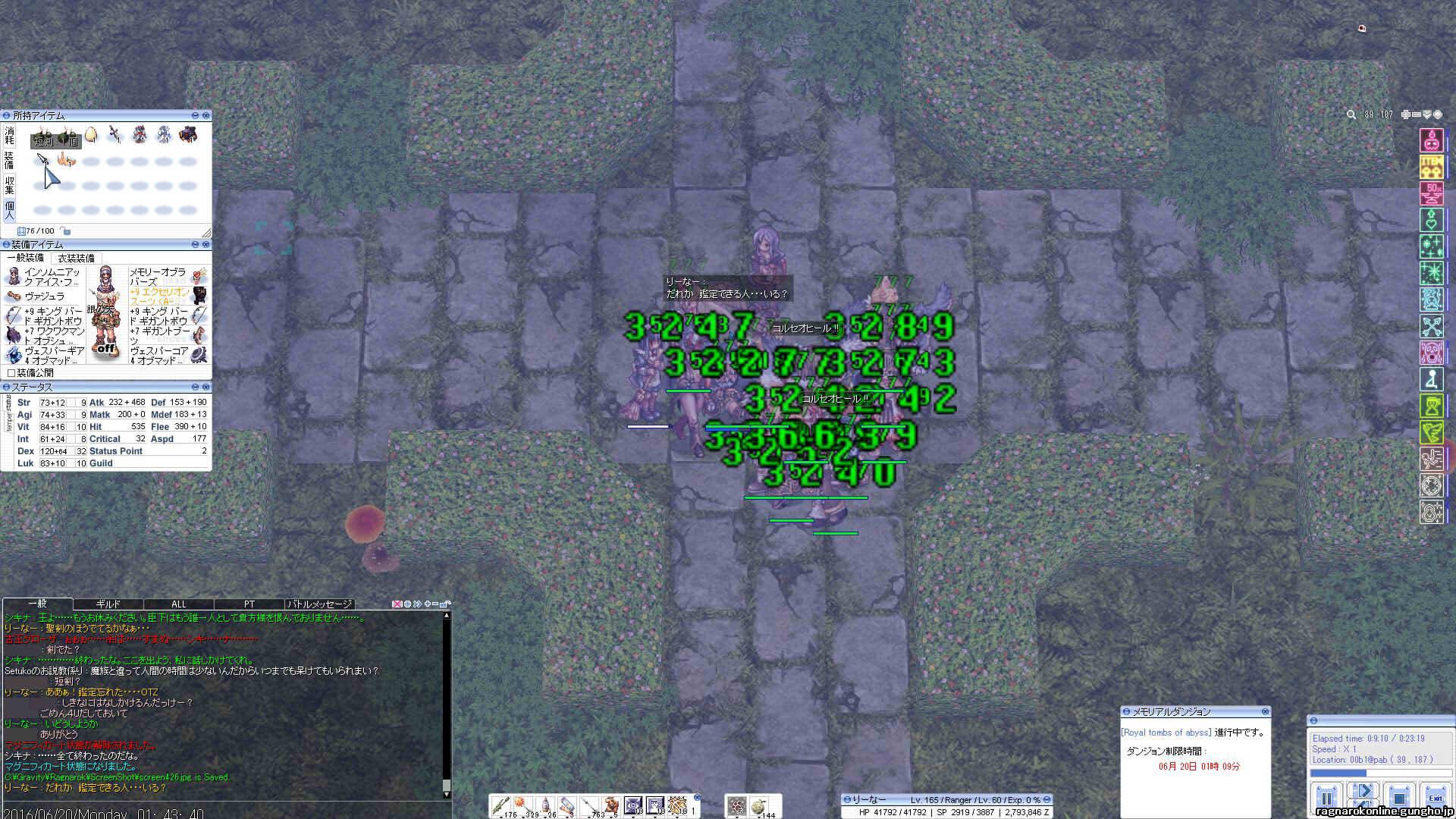 screen427.jpg