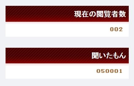 2016-07-04_155543.jpg
