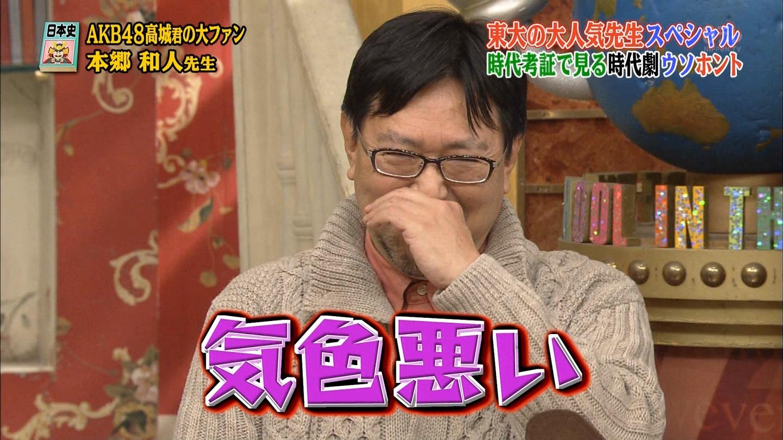 hongokazuto_kishokuwarui.jpg