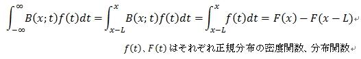 integralBxt.jpg