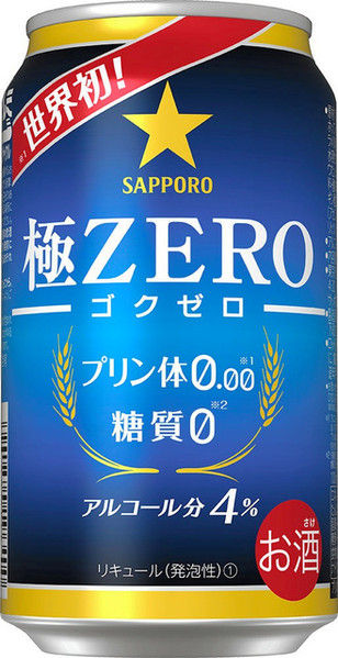 kyokuzero_can.jpg