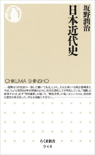 nihonkindaishi_banno.jpg