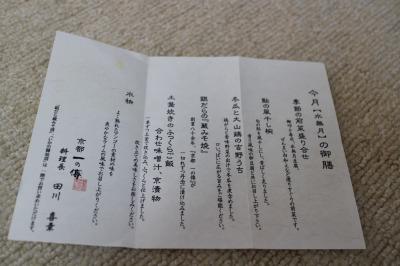s_IMG_4331 (1)