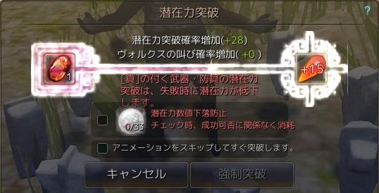 2016-04-16_7772664.jpg