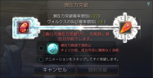2016-04-21_3235881.jpg