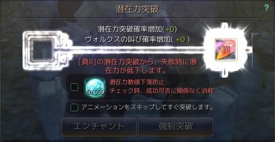 2016-05-01_3414981.jpg