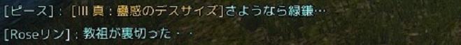 201607041518516ec.jpg