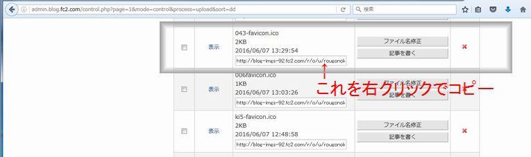favicon2.jpg