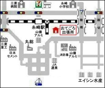 糸崎出張所map400
