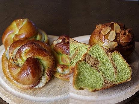 抹茶パン(胡桃味噌あんパン、珈琲チョコロール)