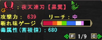 20160710213842b57.png