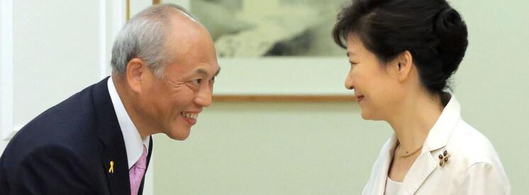 舛添要一が朴槿恵 韓国大統領に媚びる-L_b7b873e985017b7183b17ede3eae6d82