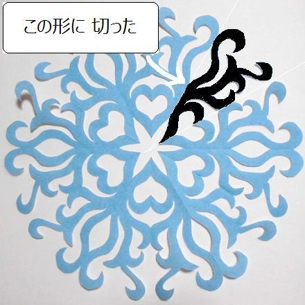 rw_160602_折り紙:六角