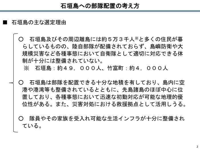 MDexplanation0002[1]