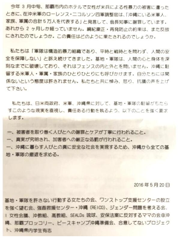 2016 0520kougibun02