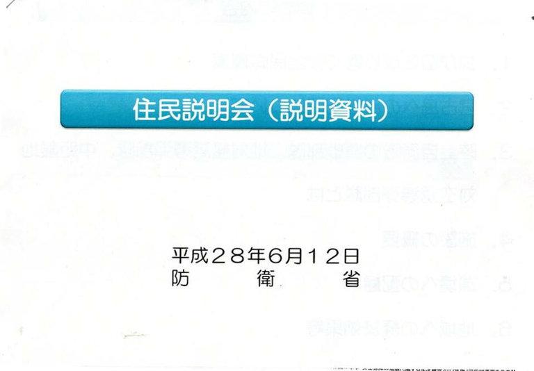 az01[1]