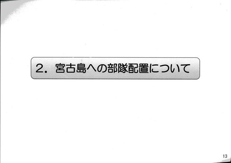 abd013[1]