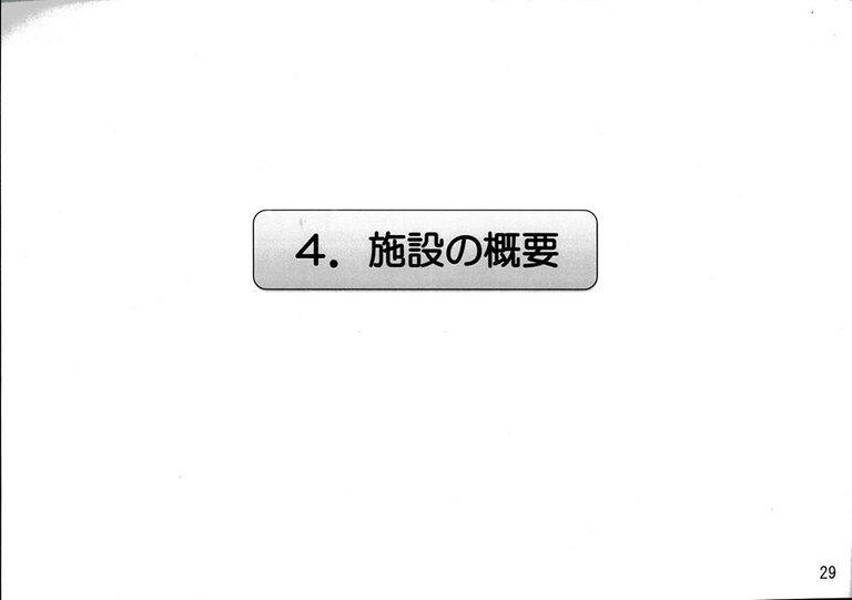 abd029[1]