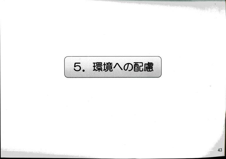 abd043[1]