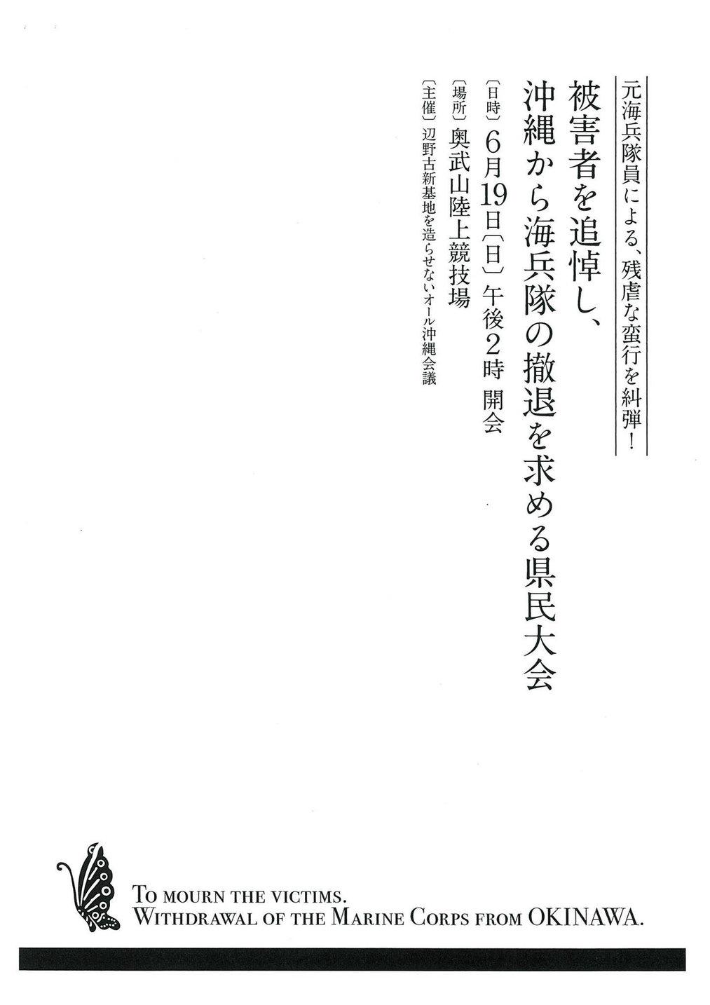 0619chirasi[1]