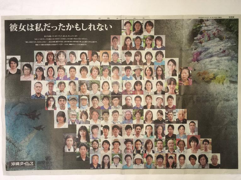 2016 0619沖縄タイムス別刷01[1]