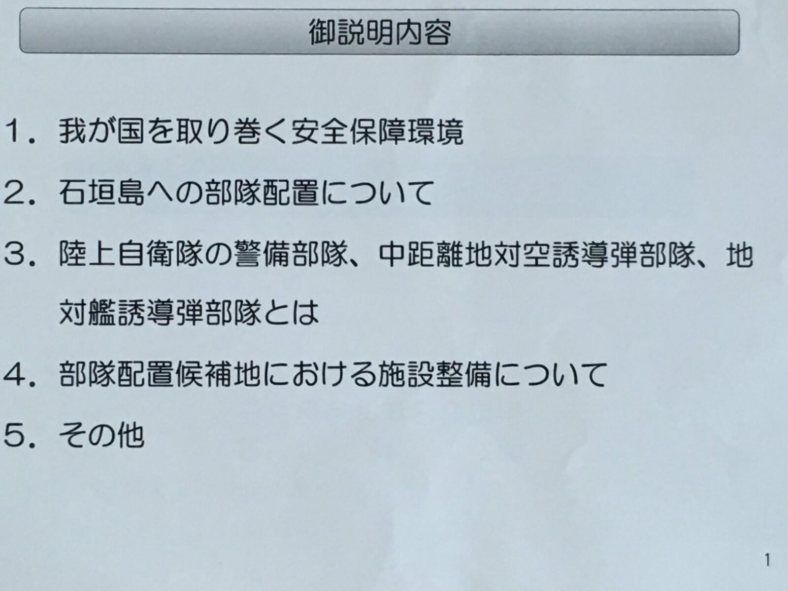 pnf01.jpg