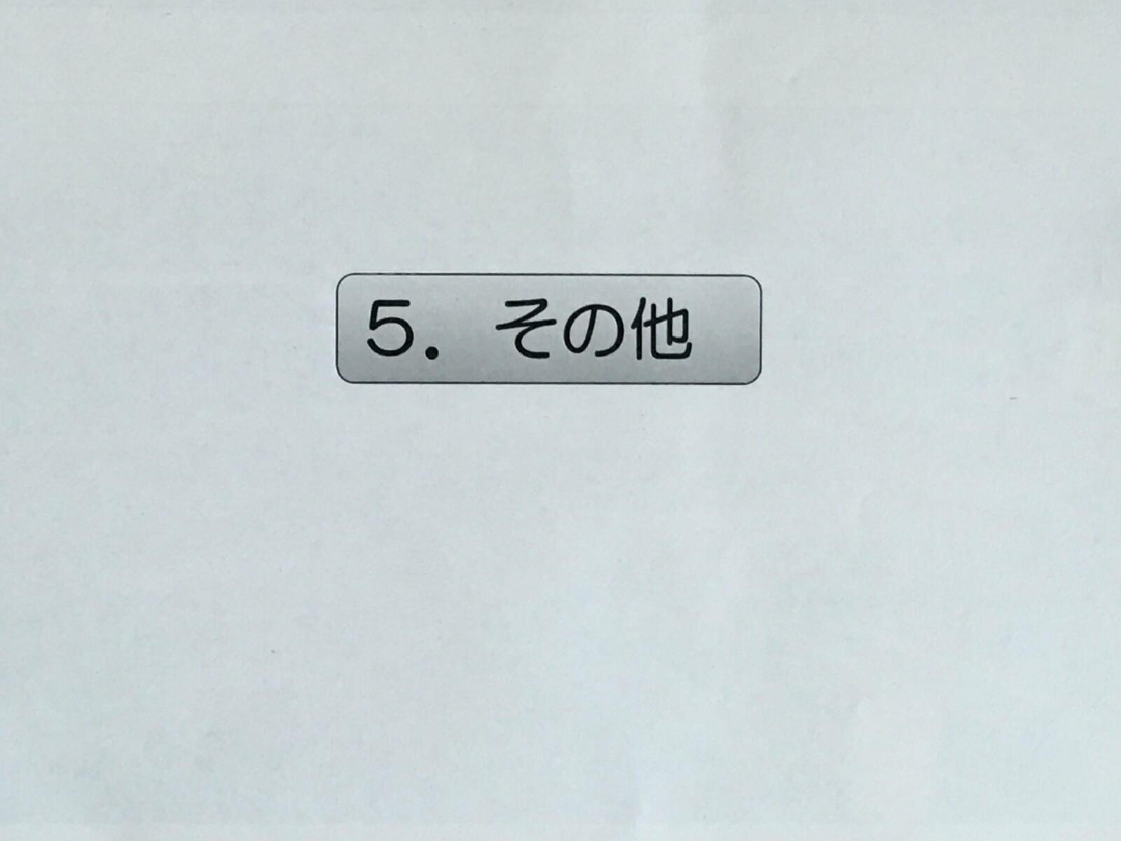 pnf41.jpg