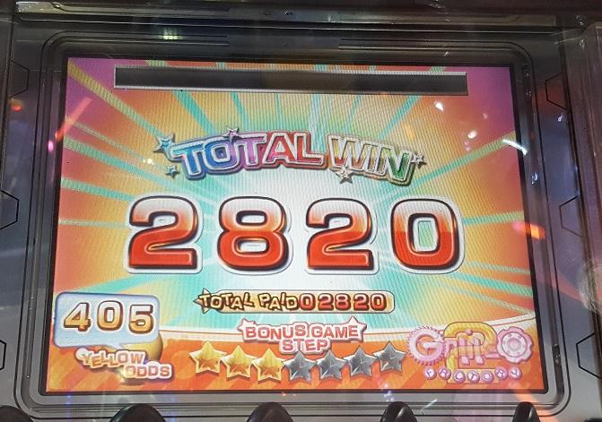 20160703_185125.jpg