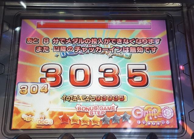 20160704_203816.jpg