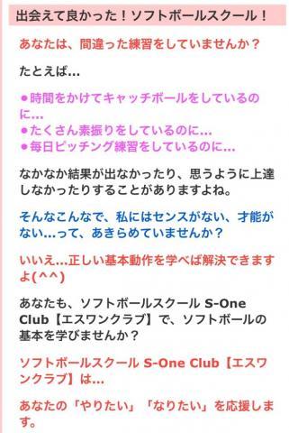 S-One Club