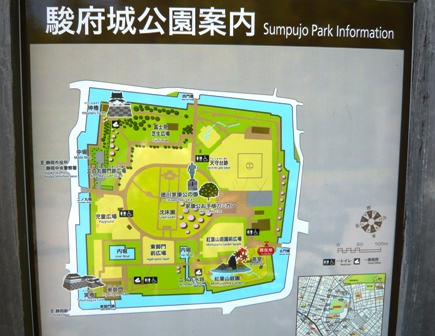 肉フェス:駿府城公園案内図