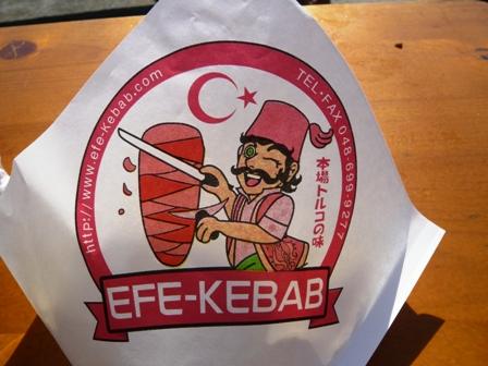 肉フェス:ドネルケバブ1