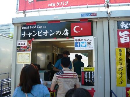 肉フェス:ドネルケバブ店舗外観2