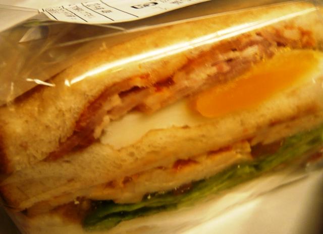スターバックス:クラブハウスサンドイッチ2