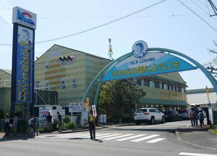 焼津さかなセンター:外観1