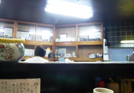 五郎十:厨房
