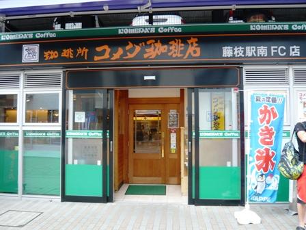 コメダ珈琲店:外観