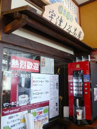 新東名藤枝PA:宇津ノ谷茶屋;外観1