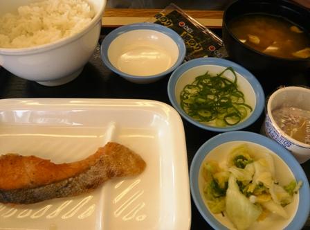 松屋:鮭定食、納豆