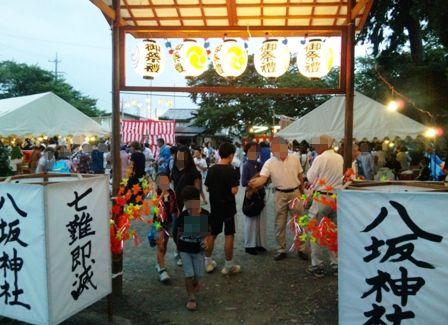 八坂神社まつり:入り口外観1