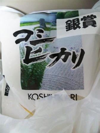八坂神社まつり:福引き景品;銀賞