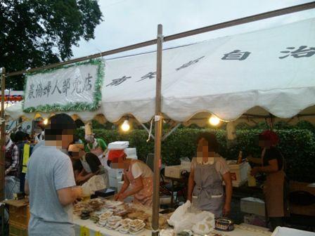 八坂神社まつり:まつり売店