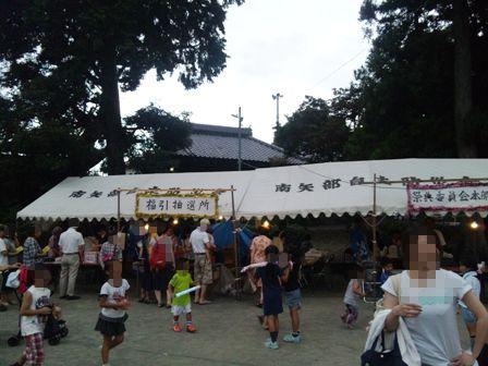八坂神社まつり:福引き会場